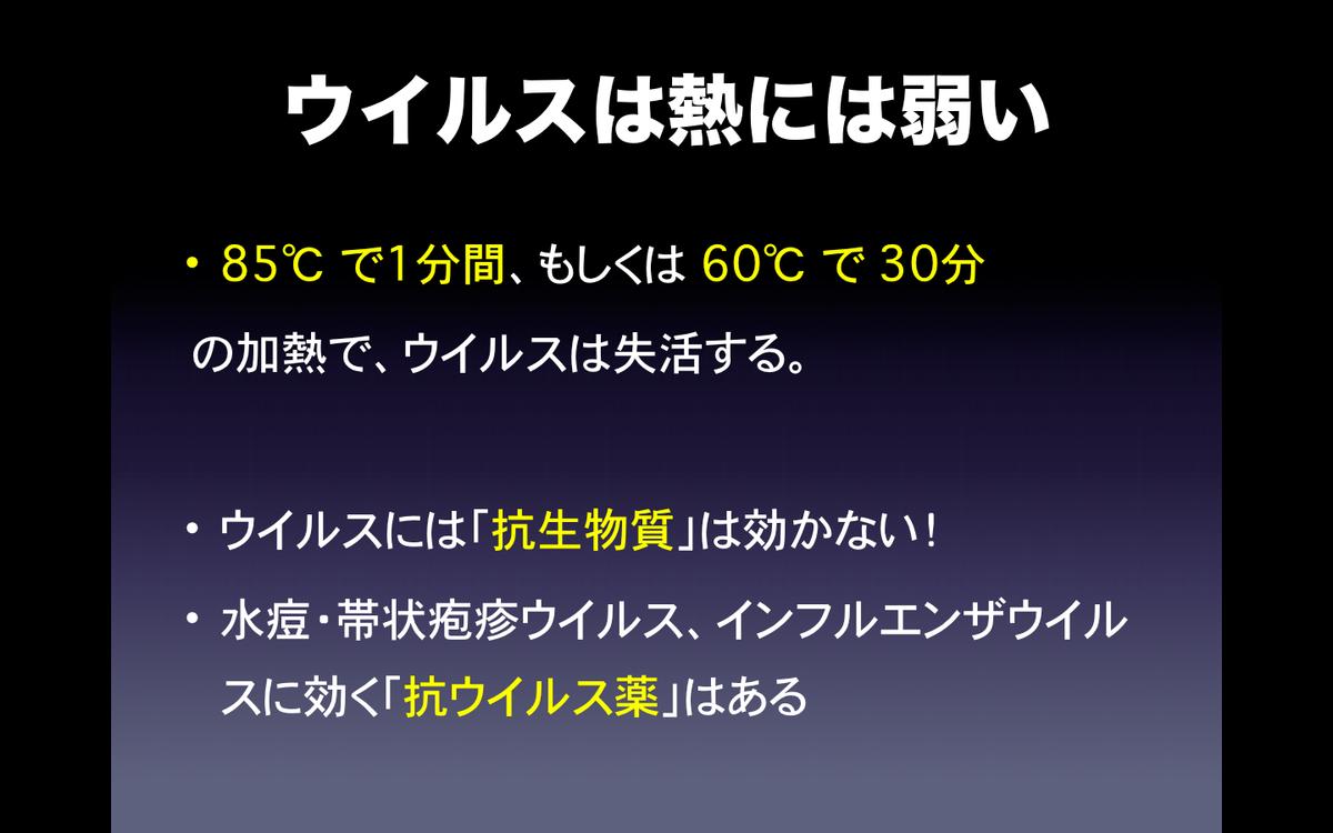 20200307_210905