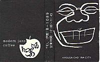 Applecoa_2